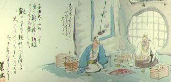 蓑虫山人紀行(秋田)